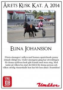 elinany